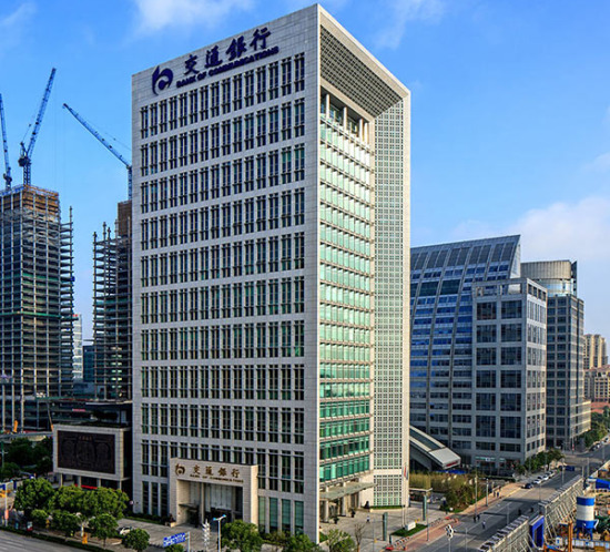 BOCOM-bank-suzhou-china-smdp-(1)